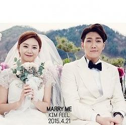 '김필', '박수진'과 달콤한 결혼식?