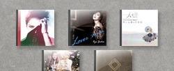 1월 17일 - 김재중 EP [I] 외 4개