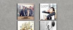 1월 14일 - 씨엔블루 EP [Re:BLUE] 외 3개
