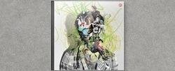 2월 19일 - 샤이니 [The 3rd Album Chapter 1. 'Dream Girl - The Misconceptions Of You']