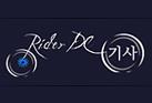 RiderDc기사님의 블로그 이미지