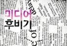 hangil님의 블로그 이미지