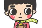 베쯔니님의 블로그 이미지