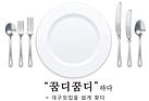 후니훈의모험님의 블로그 이미지