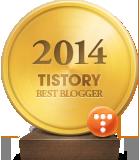 TISTORY 2014 우수블로그