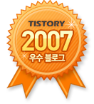 TISTORY 2007 