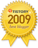 TISTORY 2009 