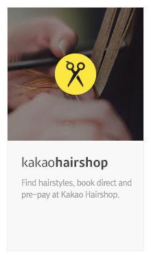Kakao Hairshop