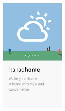 Kakao Home