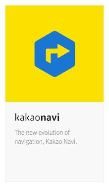 Kakao Navi