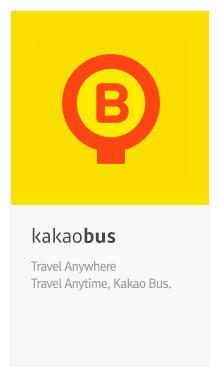 Kakao Bus