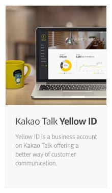 Kakao Talk YellowID