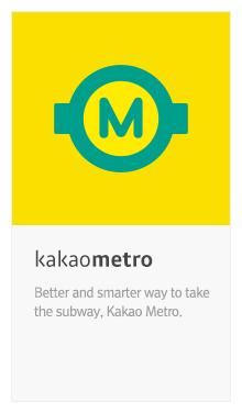 Kakao Metro