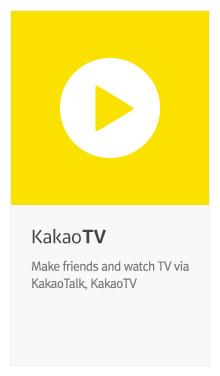 Kakao TV
