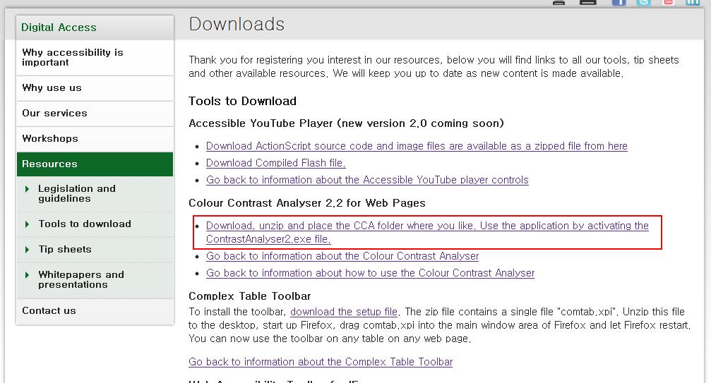 Colour Contrast Analyser 2.2 다운로드 및 설치화면1
