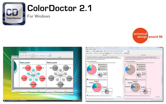 ColorDoctor 사용화면