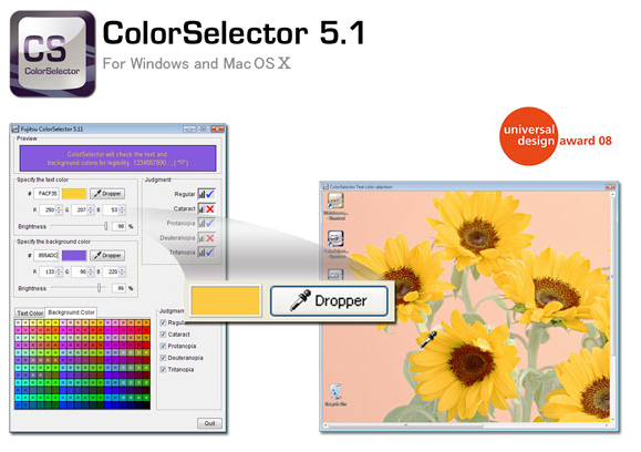 ColorSelector 소개 사진