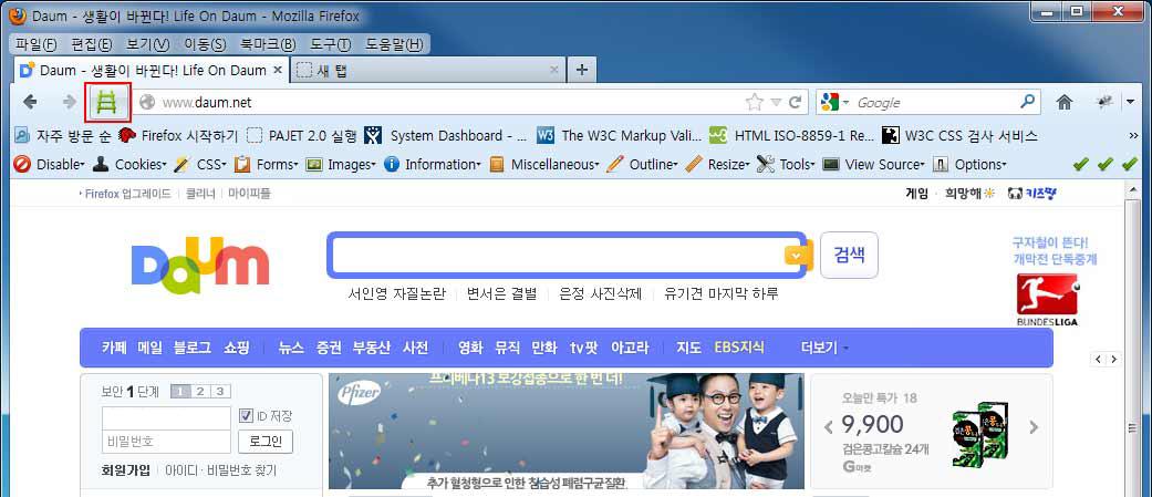 Mozilla Firefox에서 N-WAX 사용 화면1