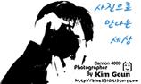드자이너김군님의 블로그 이미지