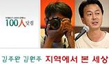 김주완님의 블로그 이미지