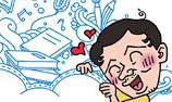 김민식pd님의 블로그 이미지
