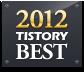 2012 TISTORY BEST
