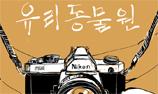 유리동물원님의 블로그 이미지
