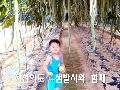 쌀아지매친환경체험학교