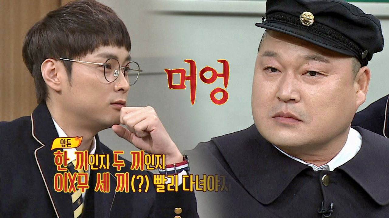 """'아·형보다 한끼♡' 강호동에 민경훈 """"한끼? 두끼? 이X무 세끼(?)"""" [아는 형님] 52회 20161126"""
