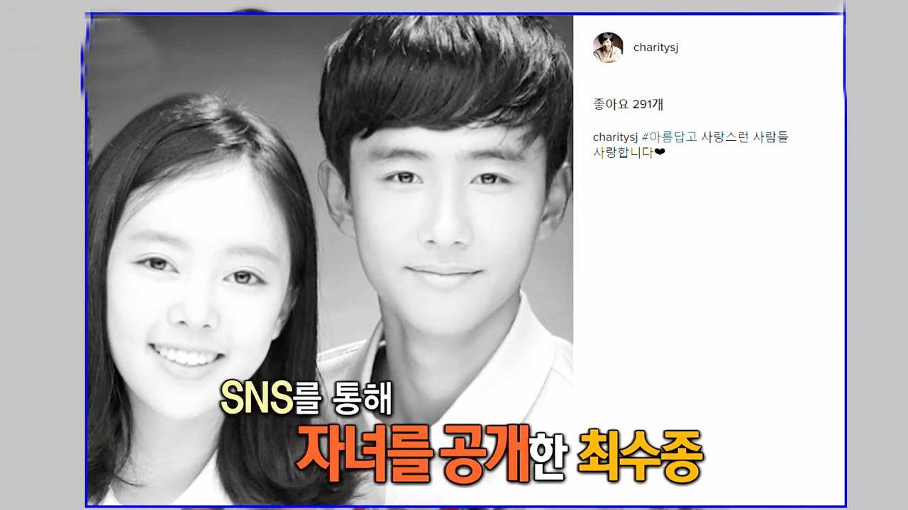 최수종·하희라, 붕어빵 자녀 모습 SNS 공개
