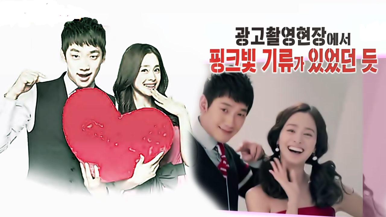 김태희♥비 연애가 시작된 광고 촬영장