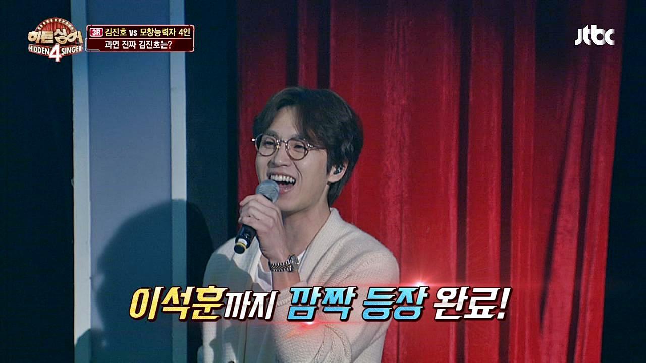 [히든싱어] 김진호 -  라라라