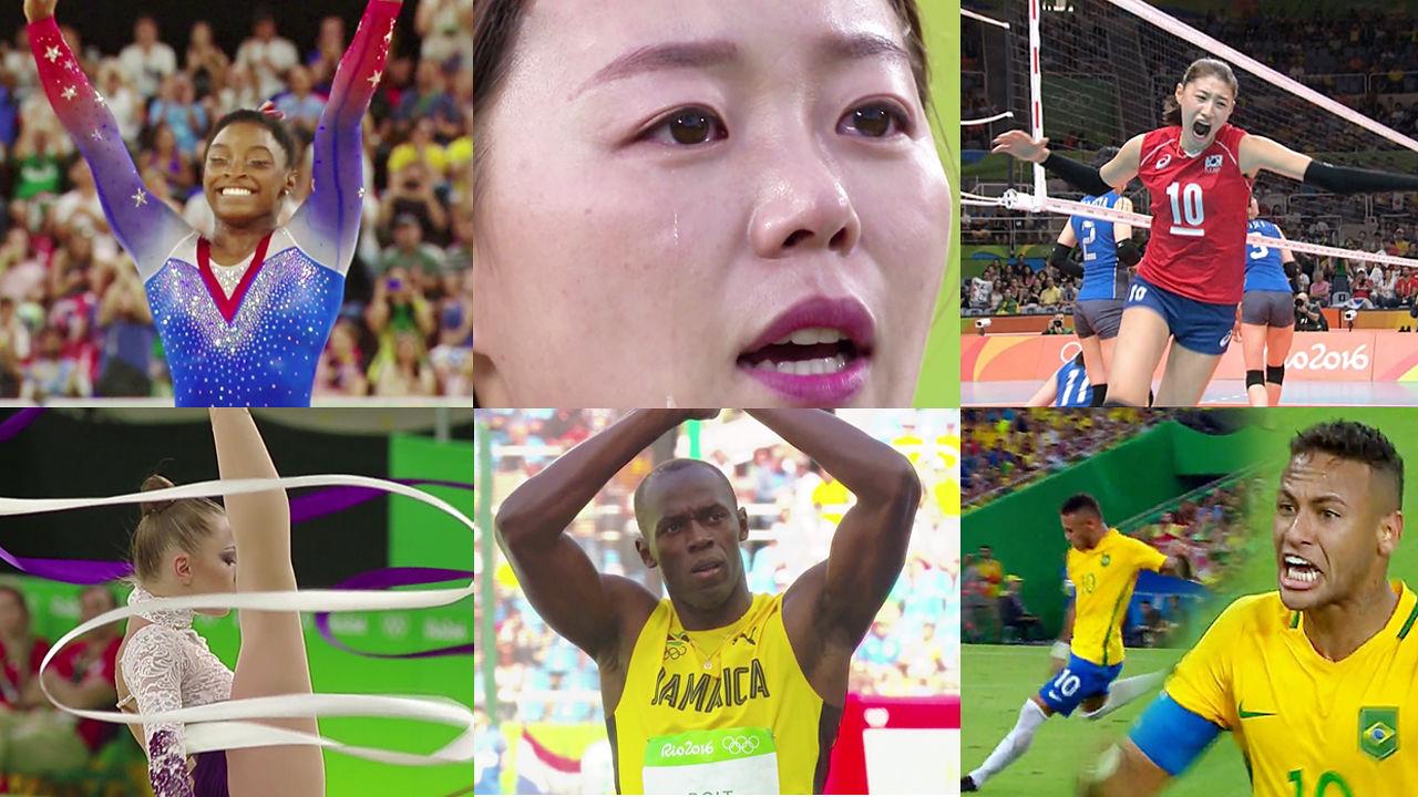 리우올림픽 최고의 순간들