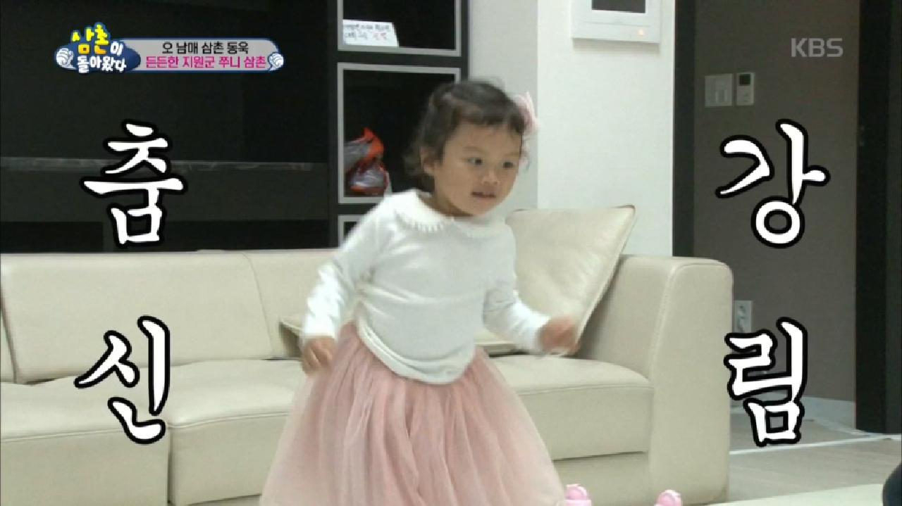 설아-수아-대박, 댄스파티