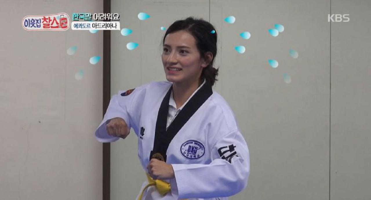 낯선 한국 생활