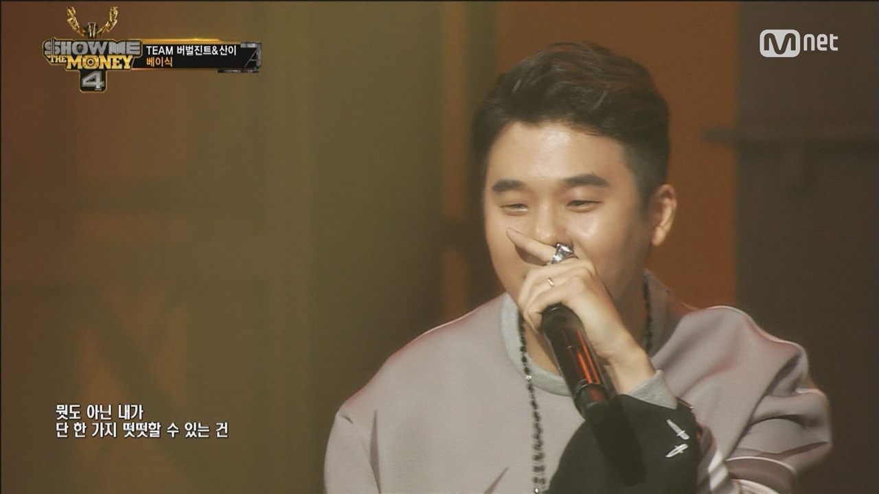 베이식(feat.마마무) - Stand Up