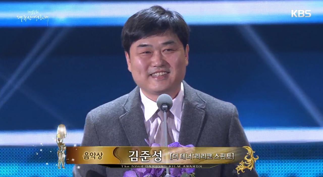 '더 테너' 김준성 음악감독 수상