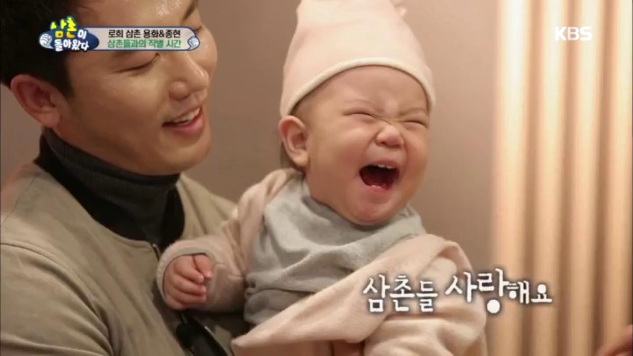 용화-종현, 로희 생일 축하송