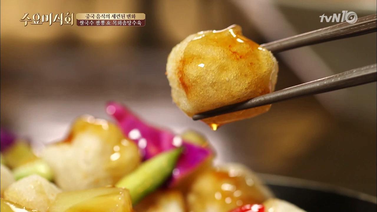 이색적인 중국 음식