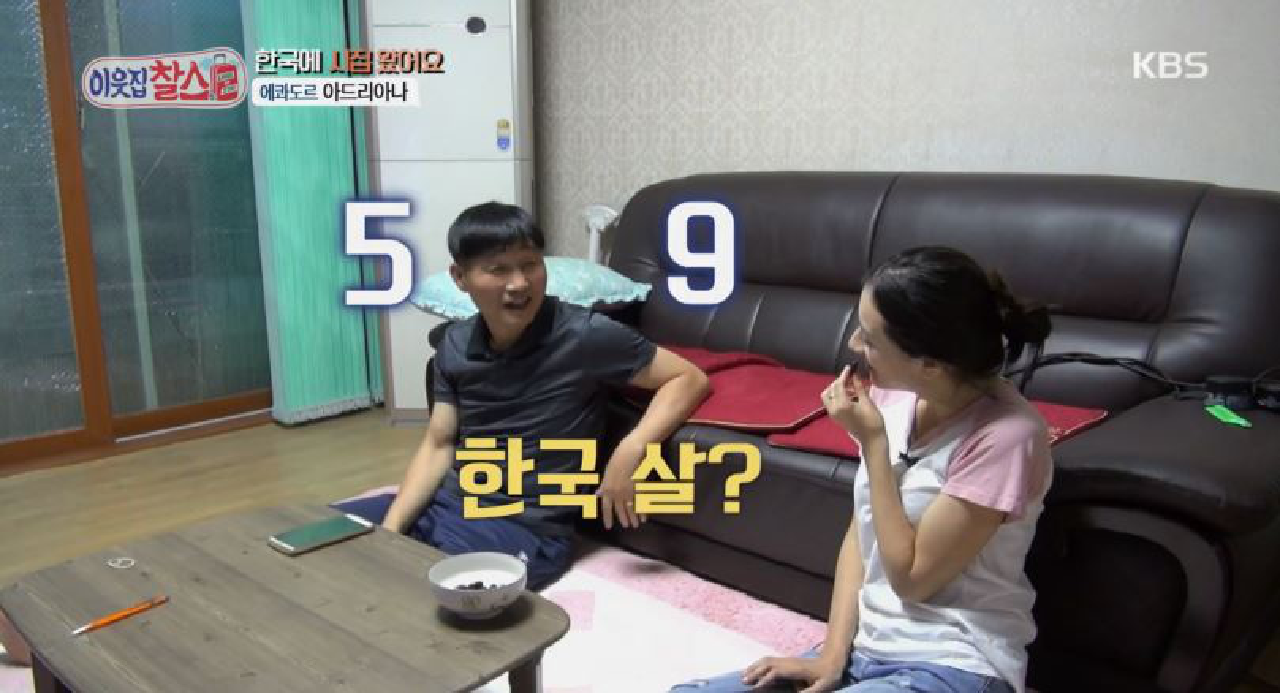 한국말 어려워요T.T