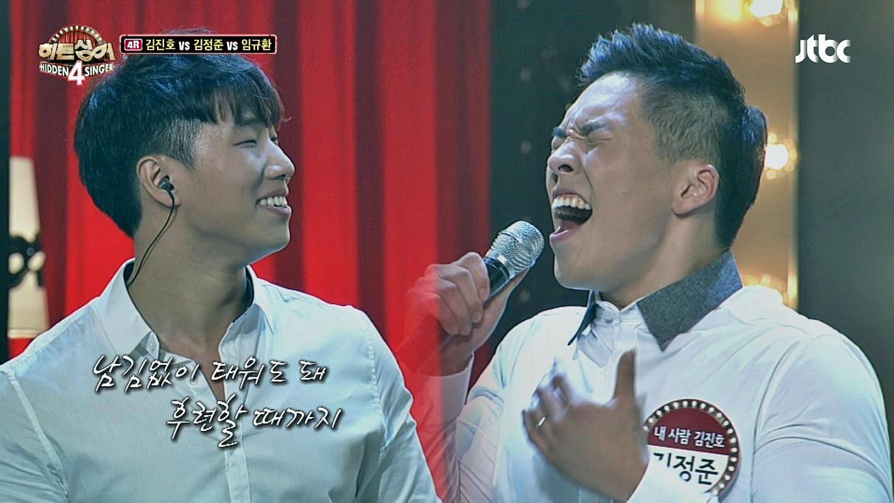 [히든싱어] 김진호 - 살다가