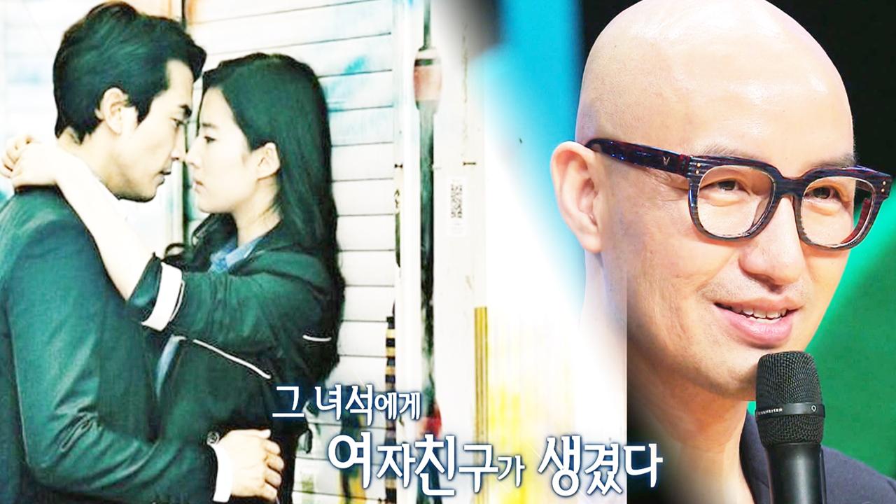 홍석천, 송승헌 소식에 밤잠 설쳐