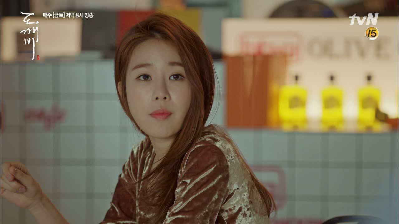꽃미모 치킨집 사장님 유인나, 쿨하게 김고은 고용!'오늘부터 1일' [tvN 10주년 특별기획 <도깨비>] 2회 20161202