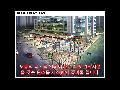 아파트형공장중 2015년 하반기 첫 분양하는 도봉역 디지털엠파이어 지식산업센터 분양안내 동영상