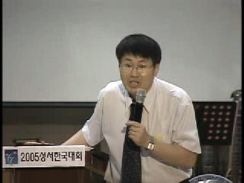 김회권 목사 주제강의3