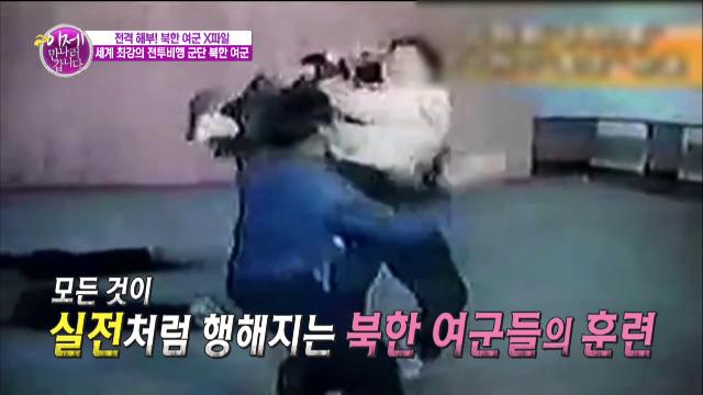 실제 북한 여군의 훈련 영상