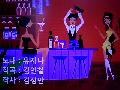 고추 - 신박사 (동영상). 가사, 악보, 웹노래방.