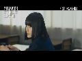 [방콕맨 영화통신] 키리시마가 동아리 활동 그만둔대 유료 시사 GV