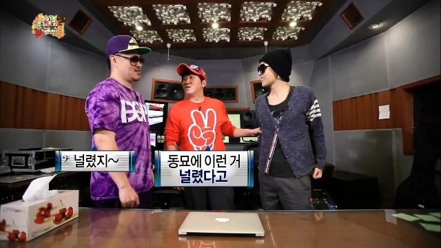 핫플레이스 동묘 침범을 거부하는 정형돈과 데프콘 [무한도전] 20131012