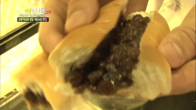 동소문  빵집
